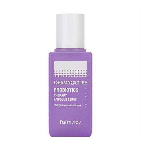 FarmStay Derma Cube Probiotics Therapy Ampoule Serum Сыворотка с пробиотиками для комплексного восстановления кожи, 80мл