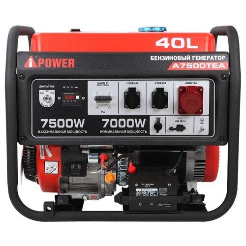Бензиновый генератор A-iPower A7500ТEA (7000 Вт) аккумулятор momax ipower air белый коробка