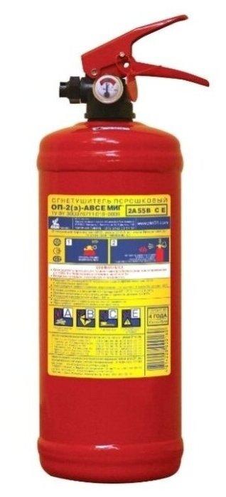 Порошковый огнетушитель МИГ ОП-2(з)-ABCE (2A,55B,С,Е) автомобильный