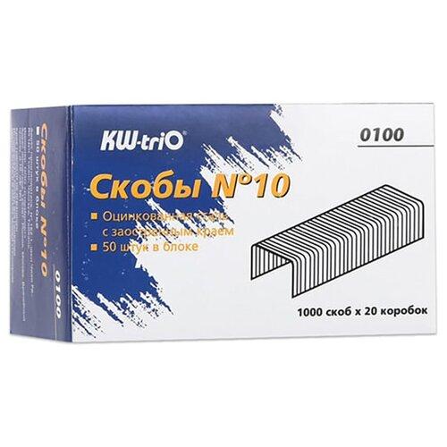 Скобы для степлера №10, 1000 штук, KW-trio, до 20 листов, 0100, -0100