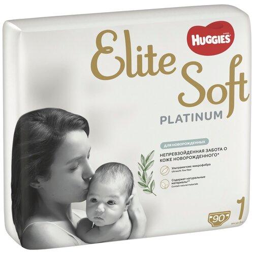 Купить Huggies подгузники Elite Soft Platinum 1 (до 5 кг) 90 шт., Подгузники