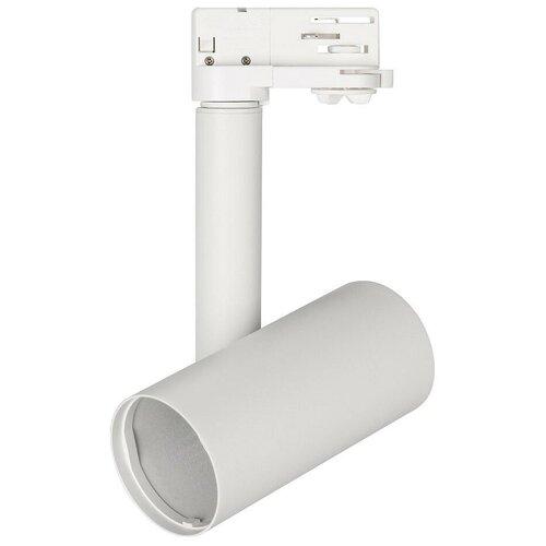 Трековый светильник-спот Arlight SP-POLO-TRACK-4TR-PIPE-R65 (WH, 1-3, 200mA) корпус светильника arlight sp polo track 4tr leg r85 bk 1 3 350ma