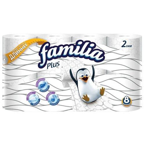 Купить Туалетная бумага Familia Plus белая двухслойная 8 рул.