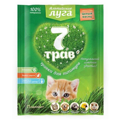 Лакомство для кошек Альпийские луга Травка 7 трав (универсальная), семена, 50 г