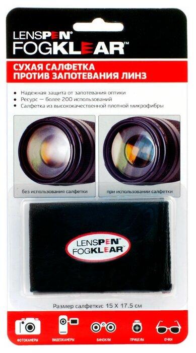 LENSPEN FK-1 Салфетка от запотевания линз FogKlear