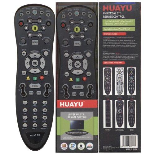 Универсальный пульт для приставок Билайн, CISCO, MOTOROLA MXV3 ТВ от Huayu