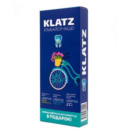 Купить Набор KLATZ: Зубная паста Свежее дыхание 75 мл + Зубная паста Комплексный уход 75 мл + Зубная щетка средняя 1 шт.
