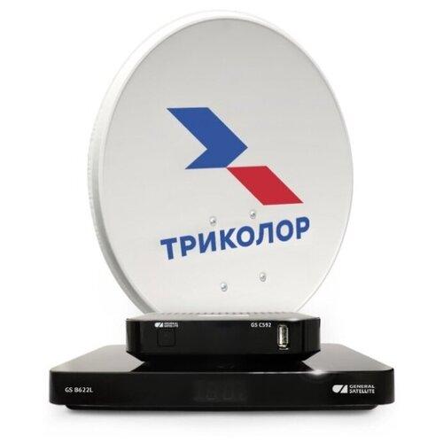 Комплект спутникового телевидения Триколор ТВ Сибирь Full HD GS B622L и С592