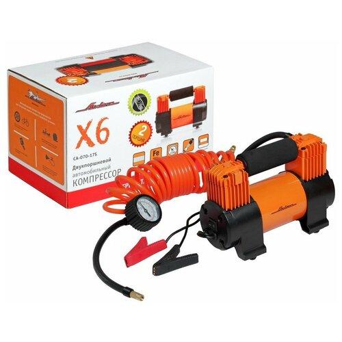 Автомобильный компрессор Airline X6 CA-070-17S оранжевый