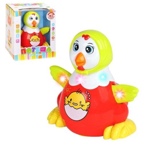 Купить Разивающая игрушка для малышей Курочка , двигается во всех направлениях, из серии Потеша , на батарейках со световыми и звуковыми эффектами, подсветка. Размер игрушки 14.5 x 12 x 16 см., Zhorya, Развивающие игрушки