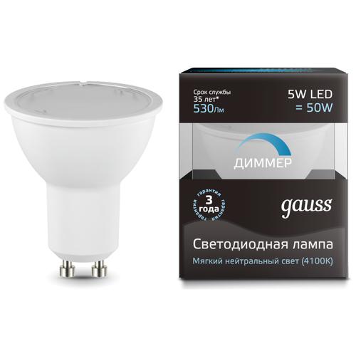 Лампа светодиодная gauss 101506205-D, GU10, MR16, 5Вт