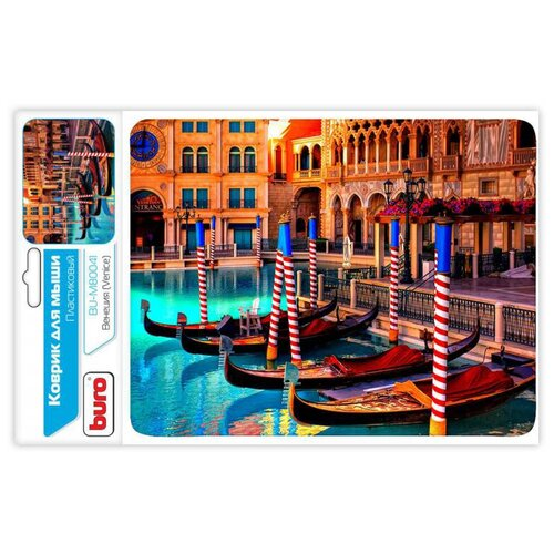 Коврик Buro BU-M80041 (291859) рисунок/Венеция