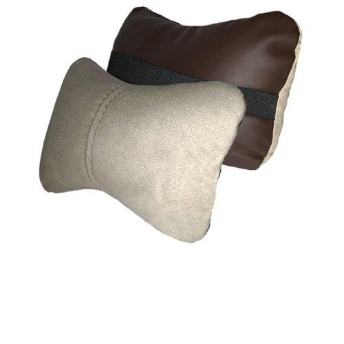 Комплект автомобильных подушек под шею (замш/экокожа, бежевый/коричневый, 2 штуки)
