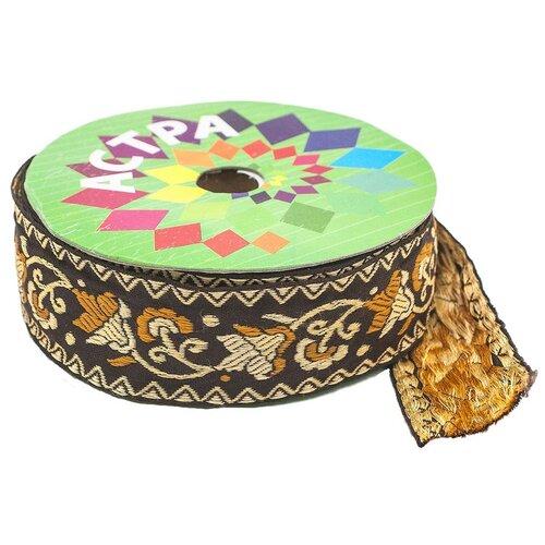 Купить 3470 Тесьма жаккардовая, 40 мм*16, 4 м, 'Астра', Astra & Craft, Декоративные элементы