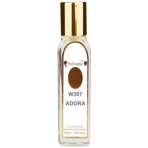 Парфюмерная вода Silvana W307 Adora, 18 мл парфюмерная вода silvana w394 especially 18 мл