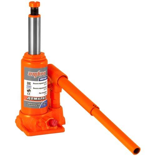 Фото - Домкрат бутылочный гидравлический Ombra OHT102 (2 т) оранжевый домкрат гидравлический ombra oht103 бутылочный 3т [55410]