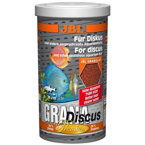 Сухой корм для рыб JBL Grana Discus, 250 мл, 110 г