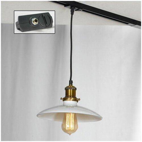 Трековый светильник Lussole Glen Cove LSP-9605-TAB, 60 Вт, 1 лампа светильник lussole loft grlsp 9605 glen cove