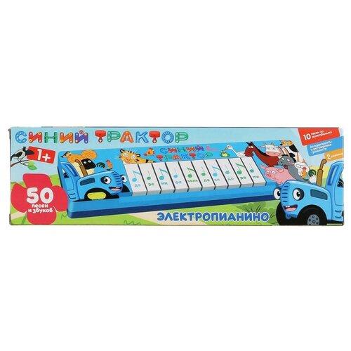 Купить Электропианино Синий Трактор 10 песен из м/ф, 2 режима работы 301032, Умка, Детские музыкальные инструменты
