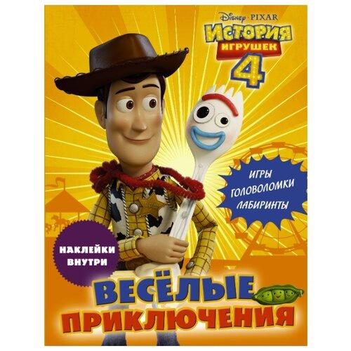 Купить Книжка с наклейками История игрушек 4. Весёлые приключения , Mainstream, Книжки с наклейками