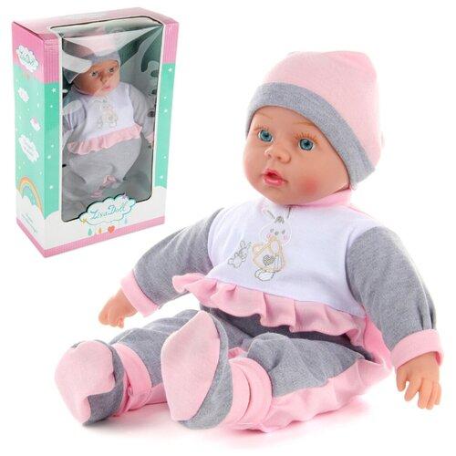 Пупс Lisa Doll 97044 40 см