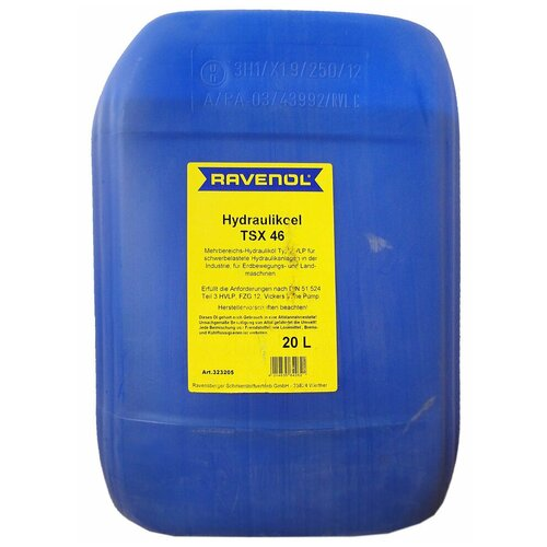 Гидравлическое масло Ravenol Hydraulikoel TSX 46 20 л