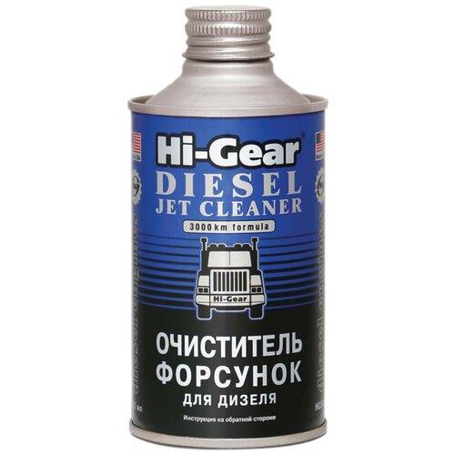 Hi-Gear HG3416 Очиститель форсунок для дизеля 0.325 л