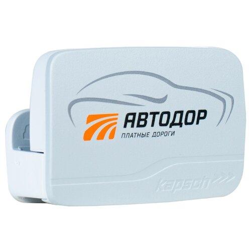 Транспондер «T-Pass» Автодор-Платные Дороги TRP-4010 Kapsch, серый
