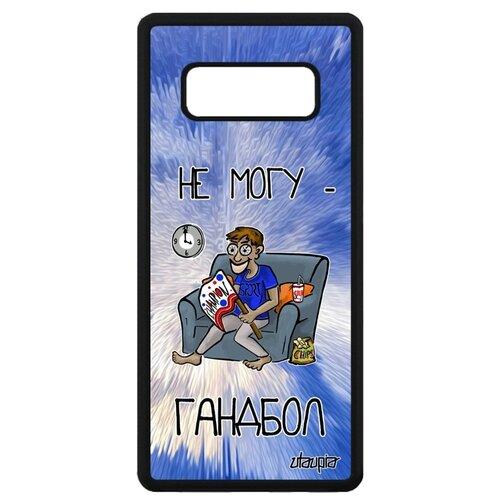 Чехол для смартфона Samsung Galaxy Note 8,