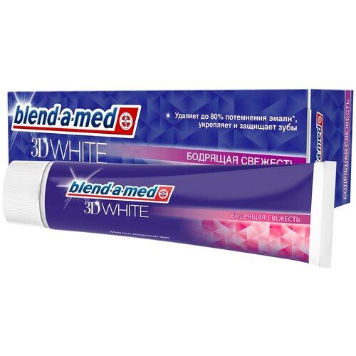 Фото - Зубная паста Blend-a-med 3D White Бодрящая свежесть, 100 мл зубная паста blend a med экстра свежесть 100 мл