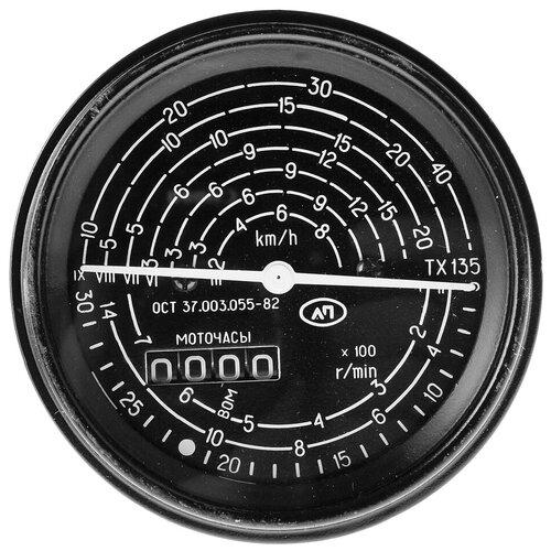 Тахометр Автоприбор ТХ135-3813010 для МТЗ-80