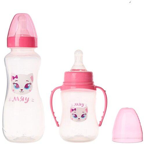 Купить Набор бутылочек для кормления Кошечка Софи 150 и 250 мл, приталенные, цвет розовый 3654400, Mum&Baby, Бутылочки и ниблеры