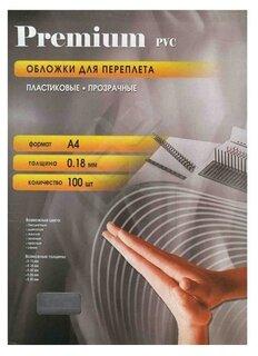 Лучшие Расходные материалы Office Kit для переплетных устройств