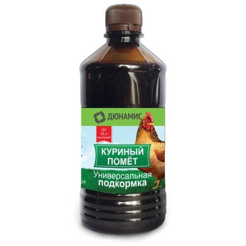 Удобрение Дюнамис Куриный помёт, 0.5 л