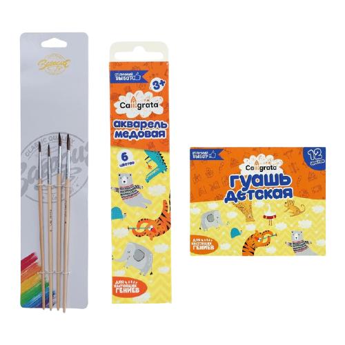 Купить Calligrata Набор для детского творчества №4 (5120742), Наборы для рисования