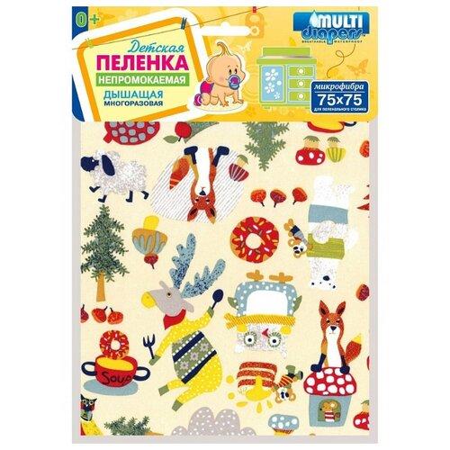 Купить Пелёнка Multi Diapers непромокаемая, для пеленального столика, из микрофибры, с рисунком, 75х75 см, Лисы, Пеленки, клеенки