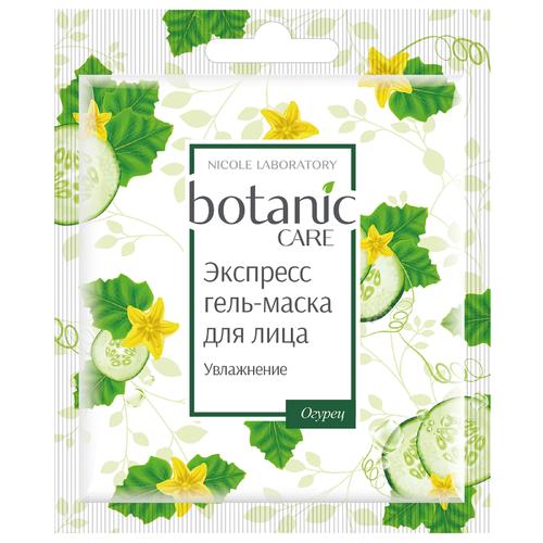 Экспресс гель-маска для лица увлажнение (саше 10 мл) botanic CARE