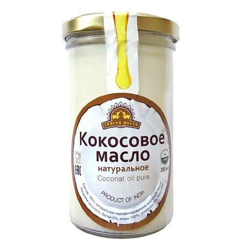 Фото - Кокосовое масло 100% Indian Bazar, 250 мл приправа королевская китчен кинг indian bazar 2 шт по 75 г