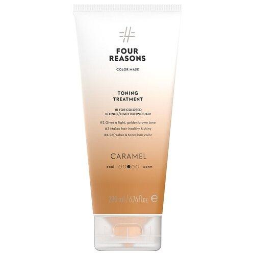Купить Four Reasons Тонирующая маска для поддержания цвета окрашенных волос Toning Treatment Caramel, 200 мл