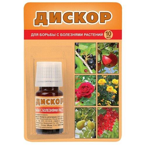 Ваше хозяйство Препарат для защиты растений от болезней Дискор, 10 мл