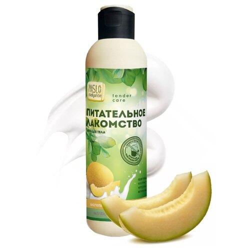 Maslo Maslyanoe Крем для тела Питательное Лакомство/Дыня, фруктовые кислоты + натуральные витамины