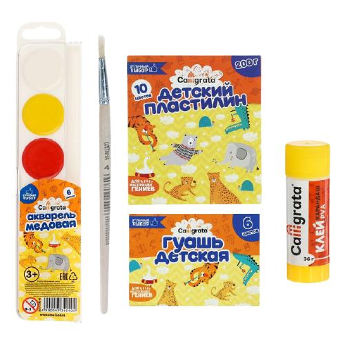 Купить Calligrata Набор для детского творчества №7 (5120745), Наборы для рисования