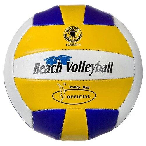 Волейбольный мяч Gold Cup CGS211 белый/желтый/синий