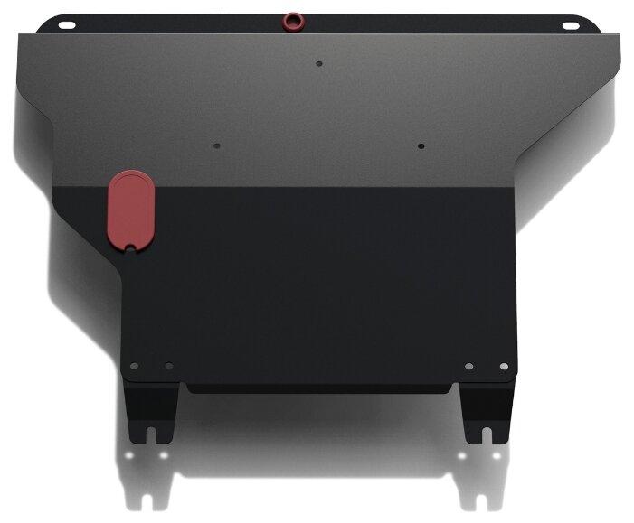 Защита картера двигателя и коробки передач Автоброня 111.00901.1 для Chery, SEAT, Volkswagen