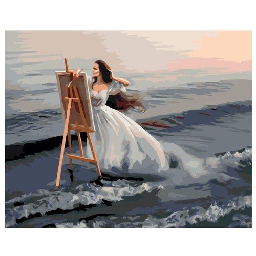Купить Картина по номерам, 100 x 125, KTMK-75126, Живопись по номерам , набор для раскрашивания, раскраска, Картины по номерам и контурам
