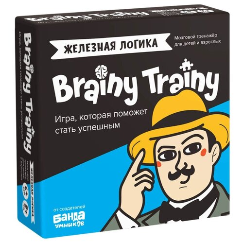 Купить Настольная игра Brainy Trainy Железная логика, Настольные игры