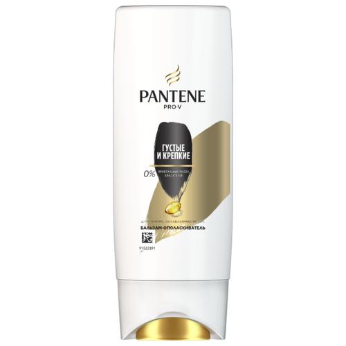 Pantene бальзам-ополаскиватель Густые и крепкие для тонких, слабых волос, 90 мл pantene бальзам ополаскиватель густые и крепкие для тонких слабых волос 200 мл