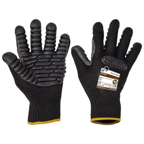 Перчатки Atthis антивибрационные размер 10, 2 шт