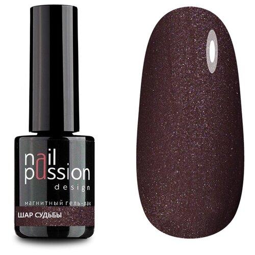 Купить Гель-лак для ногтей Nail Passion Магический амулет, 10 мл, 4611 Шар судьбы