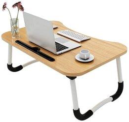 Купить в интернет магазине складной столик для ноутбука кинезио массажер